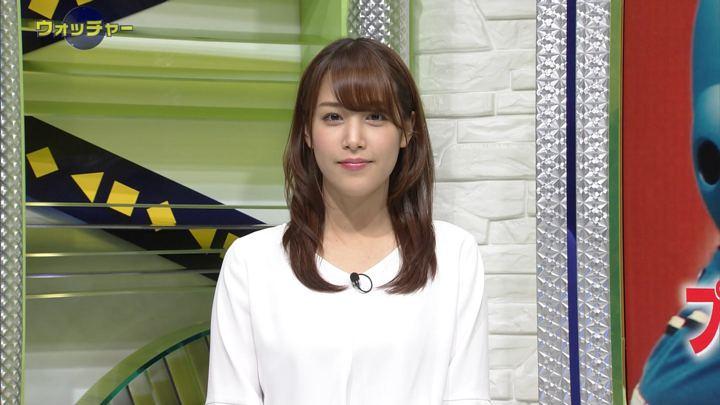 2018年05月09日鷲見玲奈の画像01枚目
