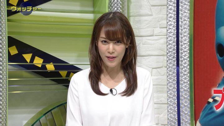 2018年05月09日鷲見玲奈の画像02枚目