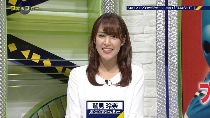 2018年05月09日鷲見玲奈の画像04枚目