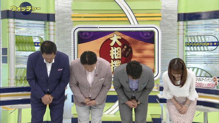 2018年05月12日鷲見玲奈の画像02枚目