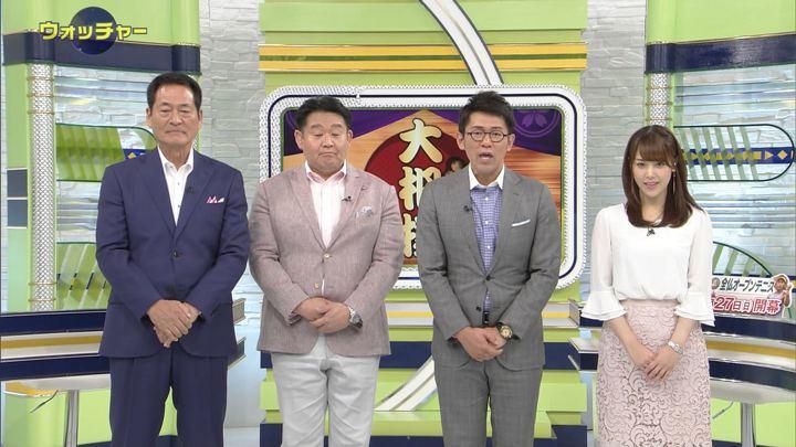 2018年05月12日鷲見玲奈の画像04枚目