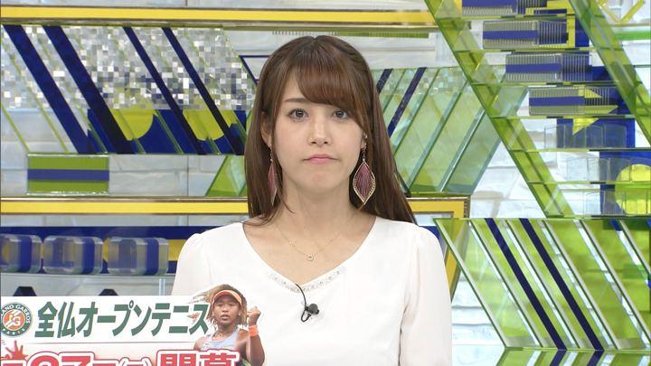 2018年05月12日鷲見玲奈の画像07枚目