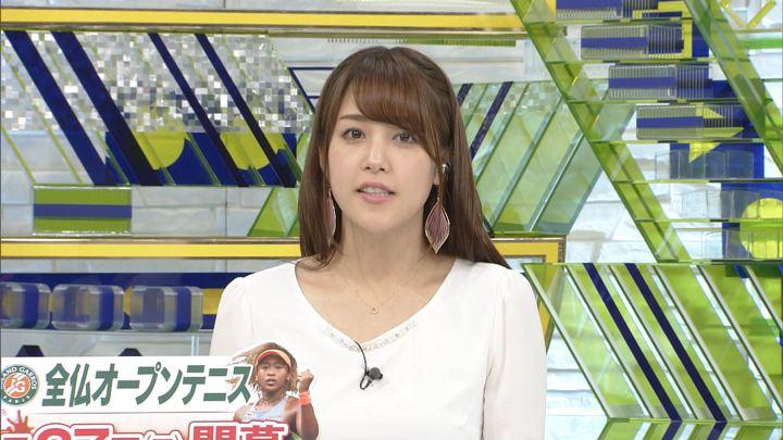 2018年05月12日鷲見玲奈の画像08枚目