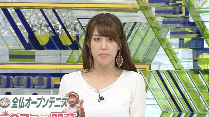2018年05月12日鷲見玲奈の画像09枚目