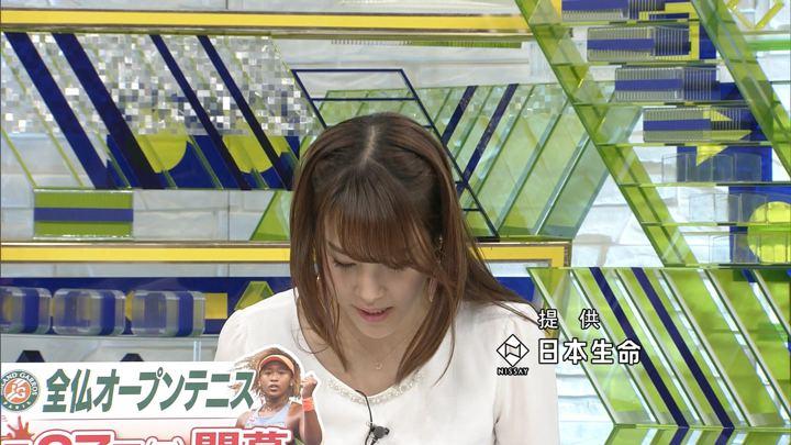 2018年05月12日鷲見玲奈の画像10枚目