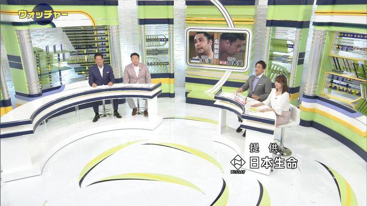 2018年05月12日鷲見玲奈の画像11枚目