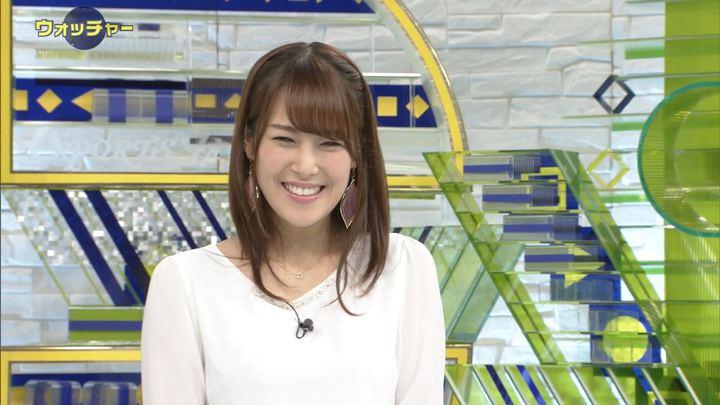 2018年05月12日鷲見玲奈の画像24枚目