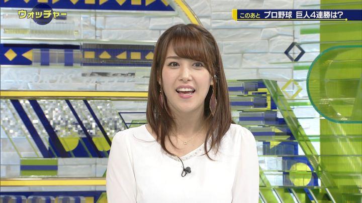 2018年05月12日鷲見玲奈の画像26枚目