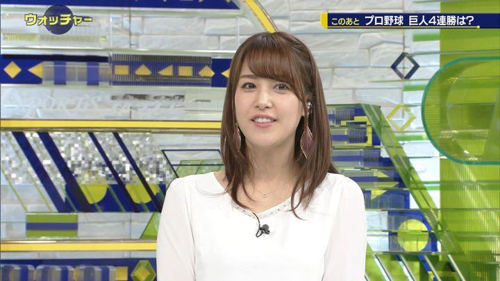2018年05月12日鷲見玲奈の画像29枚目