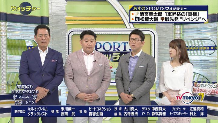 2018年05月12日鷲見玲奈の画像31枚目