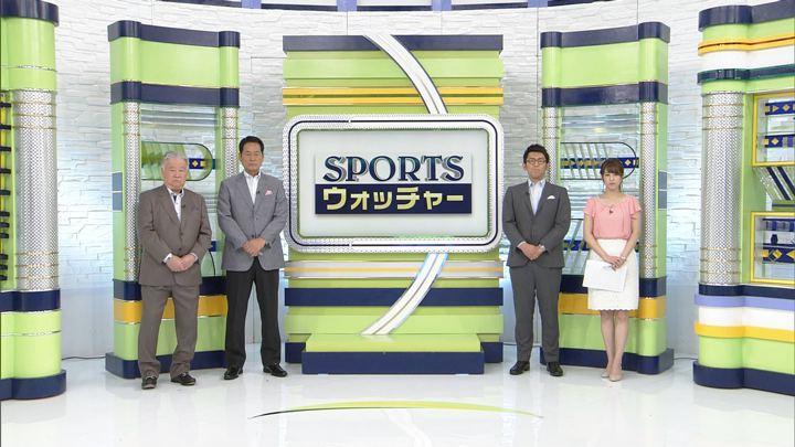2018年05月19日鷲見玲奈の画像01枚目