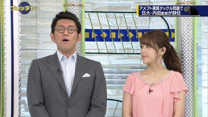 2018年05月19日鷲見玲奈の画像06枚目