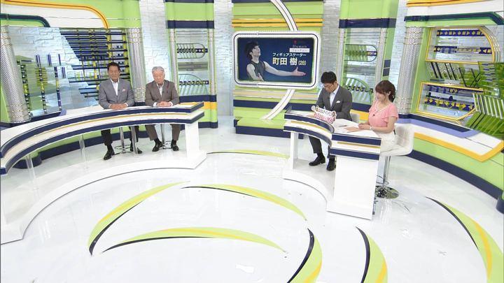 2018年05月19日鷲見玲奈の画像09枚目