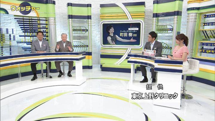 2018年05月19日鷲見玲奈の画像10枚目