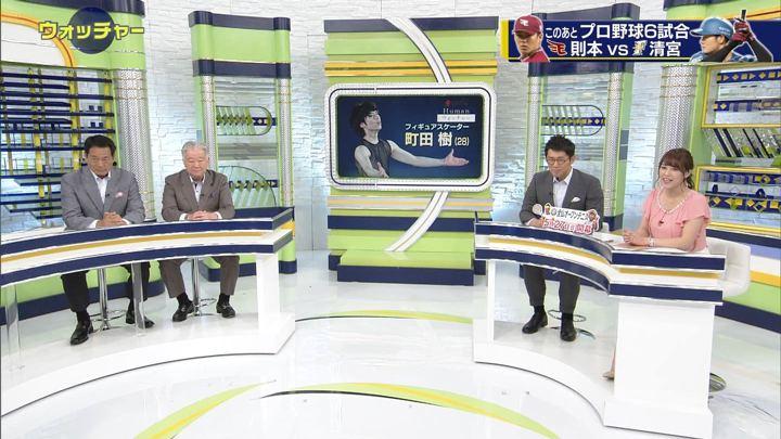 2018年05月19日鷲見玲奈の画像11枚目