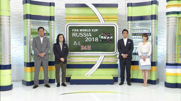 2018年05月20日鷲見玲奈の画像01枚目