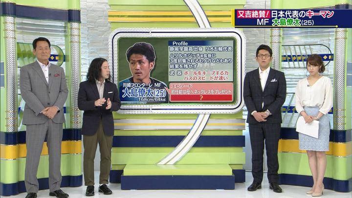 2018年05月20日鷲見玲奈の画像04枚目
