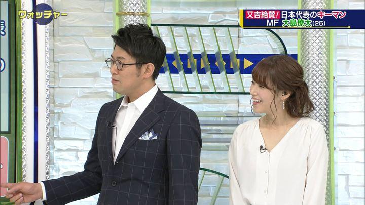 2018年05月20日鷲見玲奈の画像05枚目