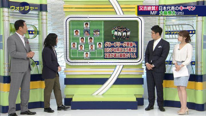 2018年05月20日鷲見玲奈の画像06枚目