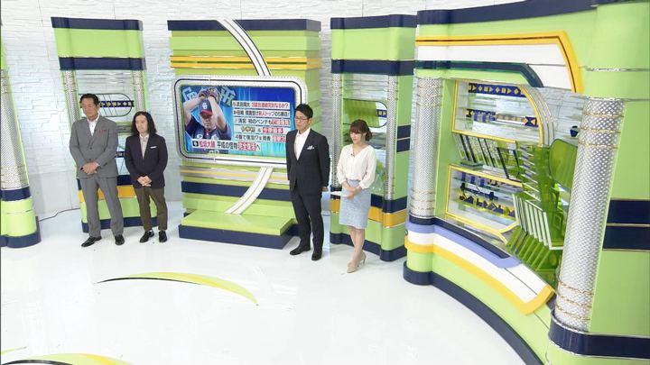 2018年05月20日鷲見玲奈の画像08枚目