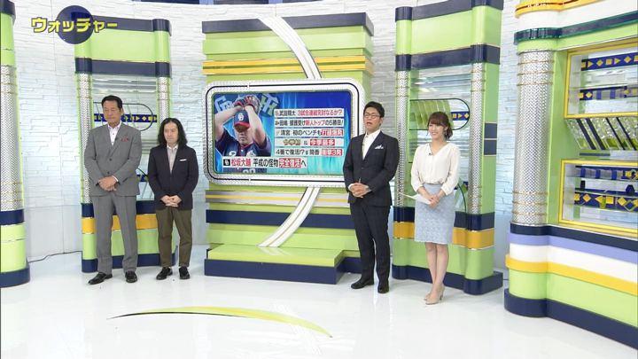 2018年05月20日鷲見玲奈の画像09枚目