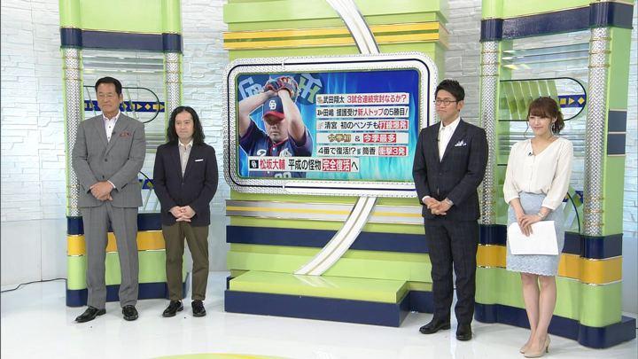 2018年05月20日鷲見玲奈の画像10枚目