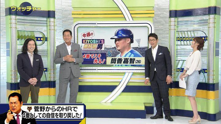 2018年05月20日鷲見玲奈の画像11枚目