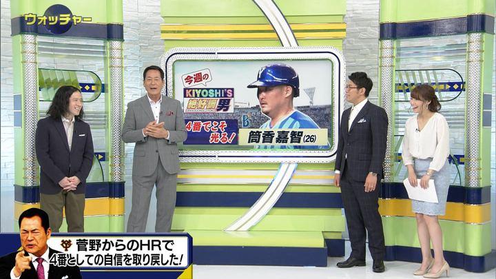 2018年05月20日鷲見玲奈の画像12枚目