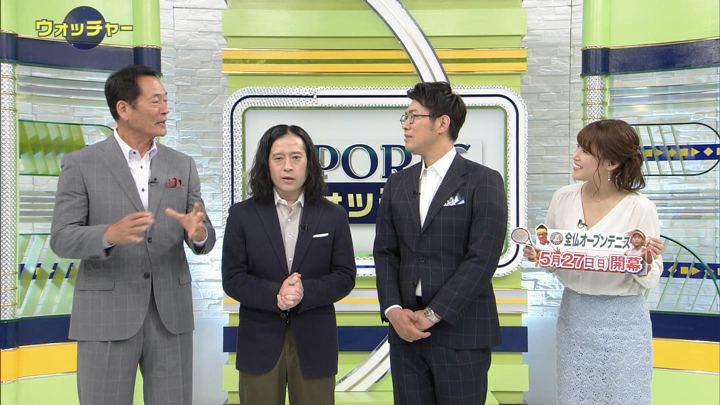 2018年05月20日鷲見玲奈の画像17枚目
