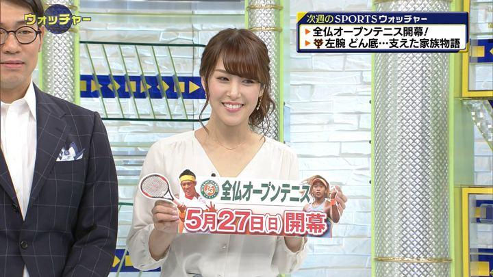 2018年05月20日鷲見玲奈の画像21枚目