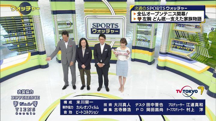 2018年05月20日鷲見玲奈の画像23枚目