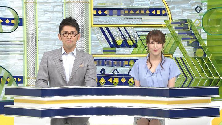 2018年06月02日鷲見玲奈の画像18枚目