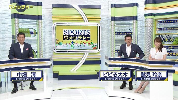 2018年06月03日鷲見玲奈の画像03枚目