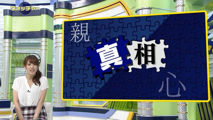 2018年06月03日鷲見玲奈の画像05枚目
