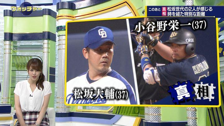 2018年06月03日鷲見玲奈の画像06枚目