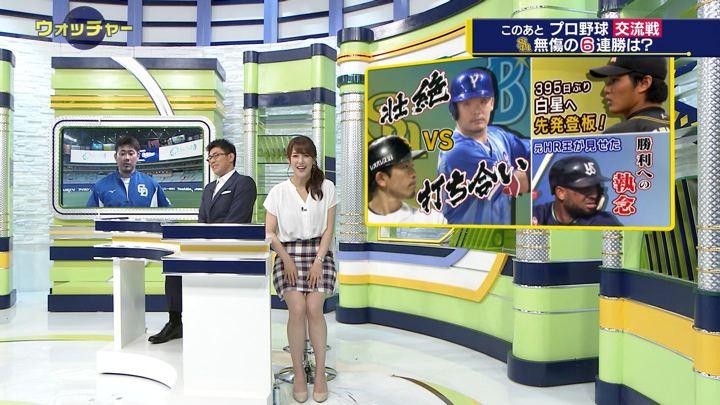 2018年06月03日鷲見玲奈の画像09枚目