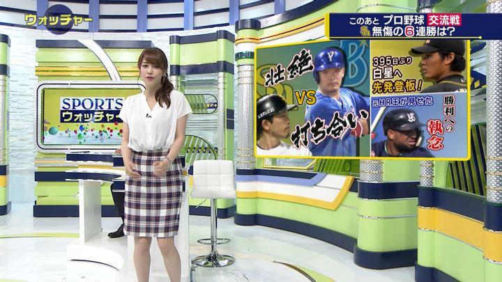 2018年06月03日鷲見玲奈の画像11枚目