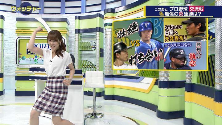 2018年06月03日鷲見玲奈の画像13枚目