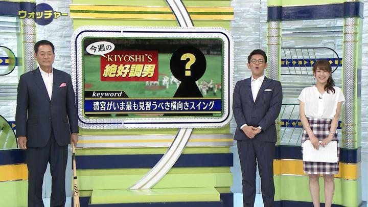 2018年06月03日鷲見玲奈の画像16枚目