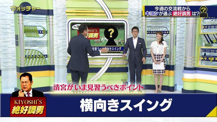 2018年06月03日鷲見玲奈の画像20枚目