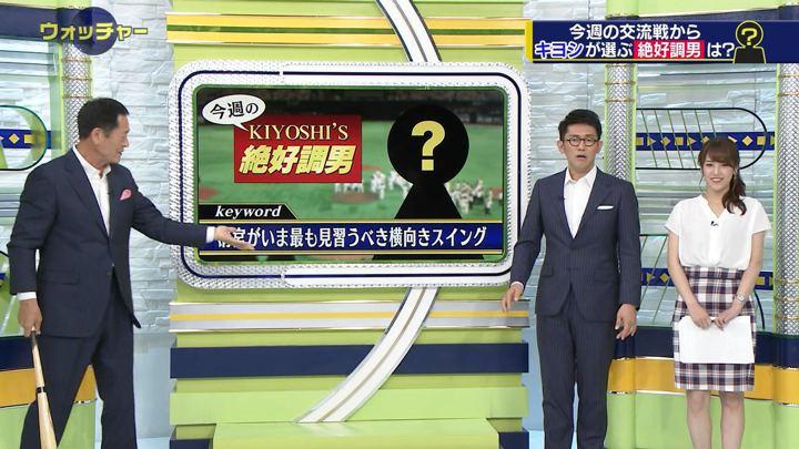 2018年06月03日鷲見玲奈の画像21枚目