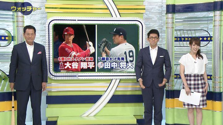 2018年06月03日鷲見玲奈の画像25枚目
