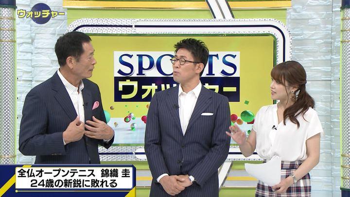 2018年06月03日鷲見玲奈の画像27枚目