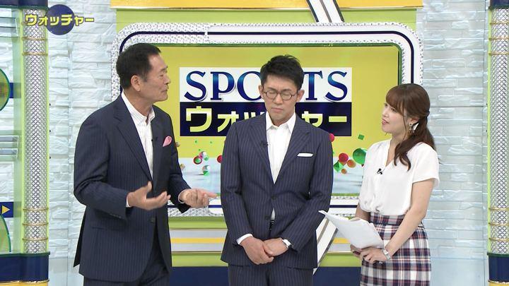 2018年06月03日鷲見玲奈の画像31枚目