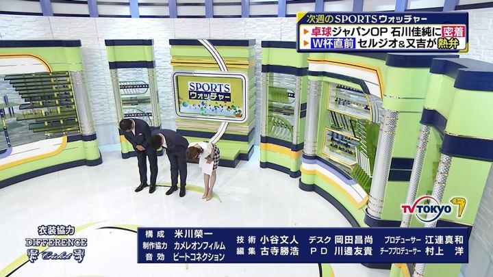 2018年06月03日鷲見玲奈の画像36枚目
