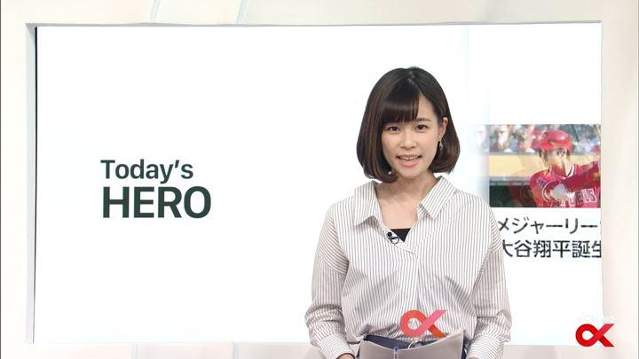 2018年03月30日鈴木唯の画像02枚目