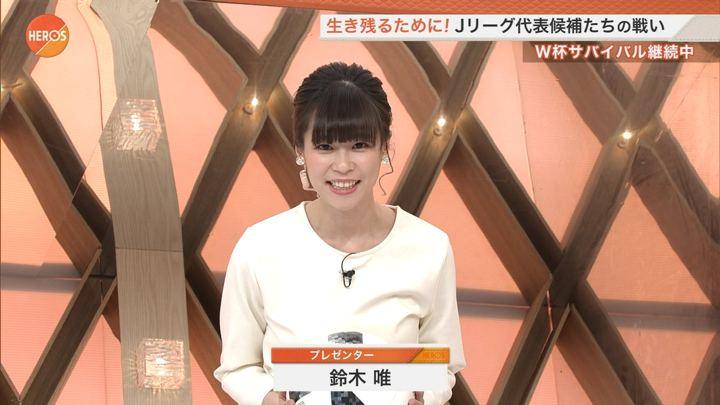 2018年03月31日鈴木唯の画像04枚目