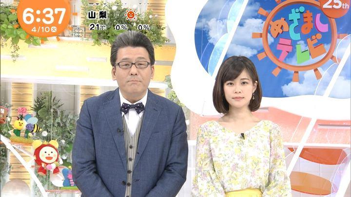 2018年04月10日鈴木唯の画像06枚目