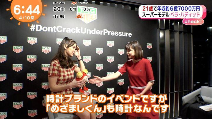 2018年04月10日鈴木唯の画像11枚目