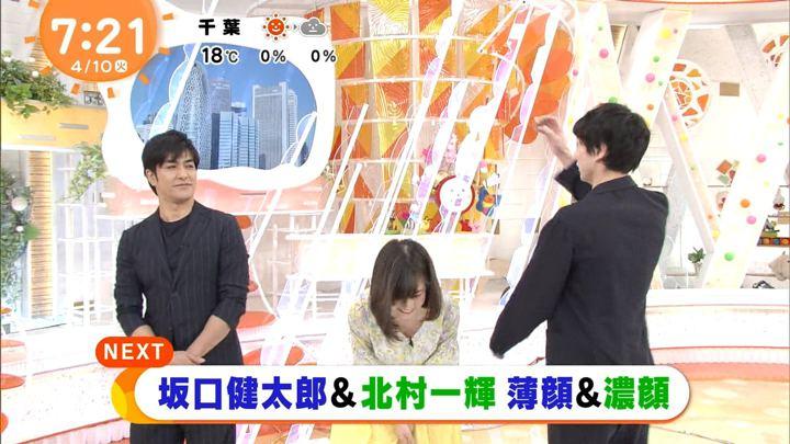2018年04月10日鈴木唯の画像18枚目